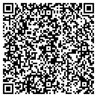 QR-код с контактной информацией организации РОСГОСПЕНА