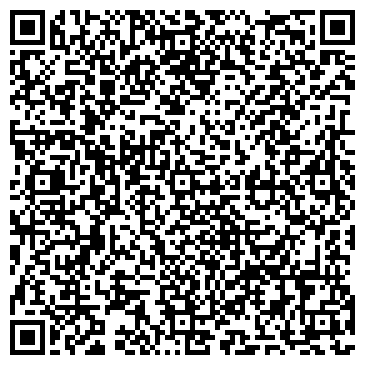 QR-код с контактной информацией организации ТОО ТРАНСПОРТНО-ЭКСПЕДИТОРСКИЕ УСЛУГИ