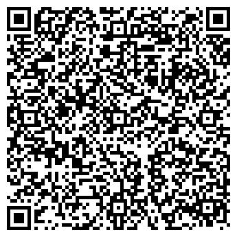 QR-код с контактной информацией организации СБ РФ № 3920 ШЕБЕКИНСКОЕ