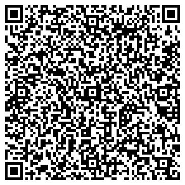 QR-код с контактной информацией организации РАСЧЕТНО-КАССОВЫЙ ЦЕНТР ШИЛОВО