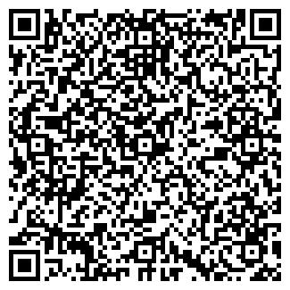 QR-код с контактной информацией организации ОКСКИЙ СПК