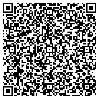 QR-код с контактной информацией организации ПРОИЗВОДСТВЕННЫЙ КООПЕРАТИВ БОРЬБА