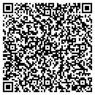 QR-код с контактной информацией организации ТОО КРАСНОХОЛМСКОЕ