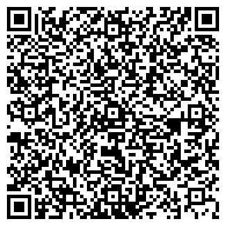 QR-код с контактной информацией организации ТОО НОВАЯ ДЕРЕВНЯ