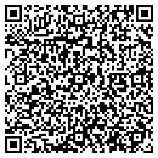 QR-код с контактной информацией организации ТИМОШКИНО СПК