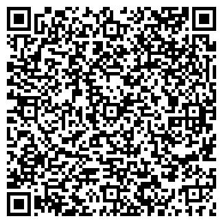 QR-код с контактной информацией организации ШИЛОВСКИЙ СПК