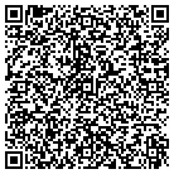 QR-код с контактной информацией организации ШИЛОВСКАЯ ДПМК ФИЛИАЛ АГРОДОРСТРОЙ
