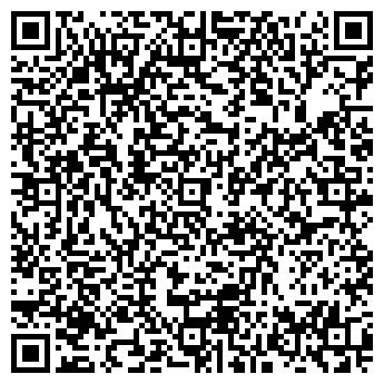 QR-код с контактной информацией организации ШИЛОВСКАЯ РАЙОННАЯ ПОЛИКЛИНИКА