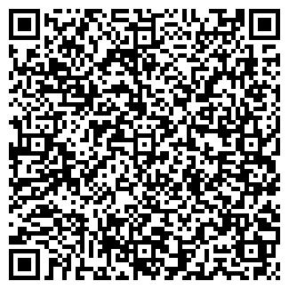 QR-код с контактной информацией организации ШИЛОВСКОЕ ЖКХ