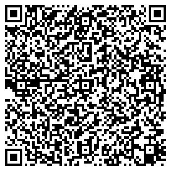 QR-код с контактной информацией организации КРАСНЫЙ ФАКЕЛ КООПЕРАТИВ