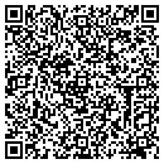 QR-код с контактной информацией организации АЗС № 18