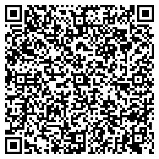 QR-код с контактной информацией организации АЗС № 20