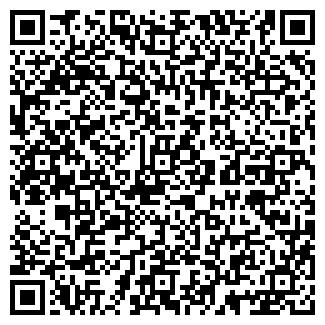 QR-код с контактной информацией организации № 155 АПТЕКА, МУП