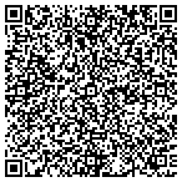 QR-код с контактной информацией организации ПО БОРЬБЕ С БОЛЕЗНЯМИ ЖИВОТНЫХ РАЙОННАЯ ВЕТСТАНЦИЯ