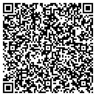 QR-код с контактной информацией организации РАЙВЕТСТАНЦИЯ