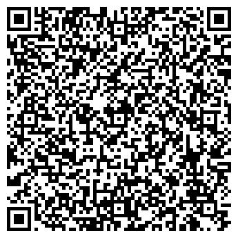 QR-код с контактной информацией организации ОТДЕЛЕНИЕ СВЯЗИ ШУЯ-2