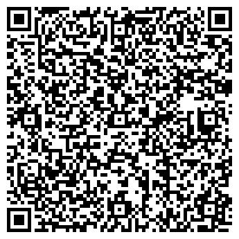 QR-код с контактной информацией организации ОТДЕЛЕНИЕ СВЯЗИ ШУЯ-3