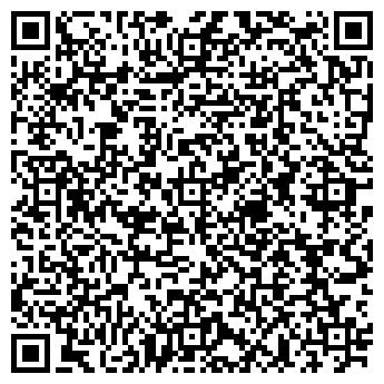 QR-код с контактной информацией организации ОТДЕЛЕНИЕ СВЯЗИ ШУЯ-8