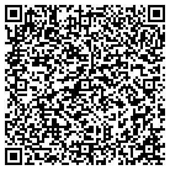 QR-код с контактной информацией организации № 70 ПОБЕДА МАГАЗИН