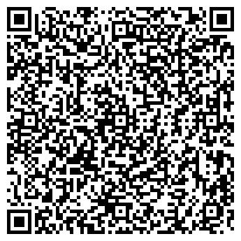 QR-код с контактной информацией организации УРОЖАЙ ООО МАГАЗИН
