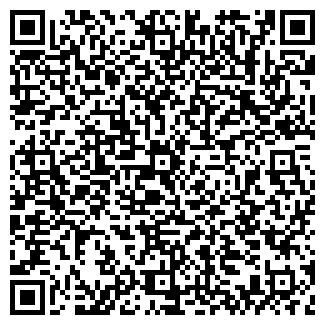 QR-код с контактной информацией организации ФИЛАТОВОЙ ТД