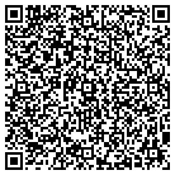 QR-код с контактной информацией организации ШУЙСКИЙ ТОРГОВЫЙ ДОМ, ООО