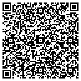 QR-код с контактной информацией организации Аптека А5