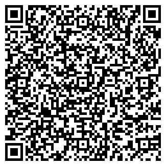 QR-код с контактной информацией организации ПАНФИЛОВСКИЙ