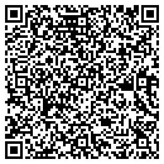 QR-код с контактной информацией организации ТОО ЗЕЛЕНАЯ РОЩА