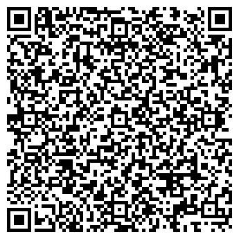 QR-код с контактной информацией организации ЩИГРИНСКАЯ МТС, ОАО