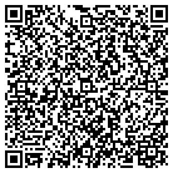 QR-код с контактной информацией организации ХОЛУЙСКИЙ КАРТОФЕЛЕ-ПЕРЕРАБАТЫВАЮЩИЙ ЗАВОД
