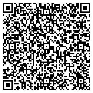 QR-код с контактной информацией организации ЮЖАМЕЖРАЙГАЗ