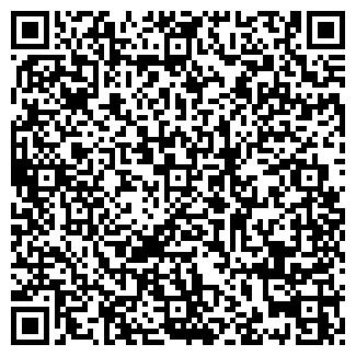 QR-код с контактной информацией организации ИМ. ГОРЬКОГО, ТОО