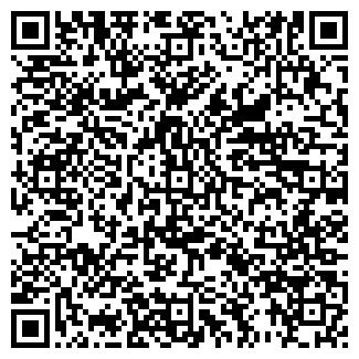 QR-код с контактной информацией организации НЕВЕЖИНО, ТОО