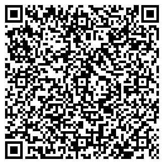 QR-код с контактной информацией организации ПЯТИЛЕТКА, ТОО