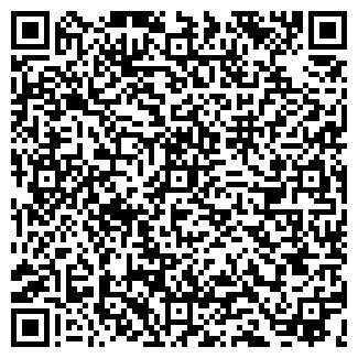 QR-код с контактной информацией организации СМЕНА, ТОО