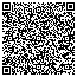 QR-код с контактной информацией организации ШИХОБАЛОВО, ТОО