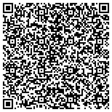 QR-код с контактной информацией организации Управляющая компания №4