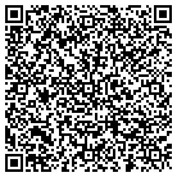 """QR-код с контактной информацией организации """"C-Mobi"""""""
