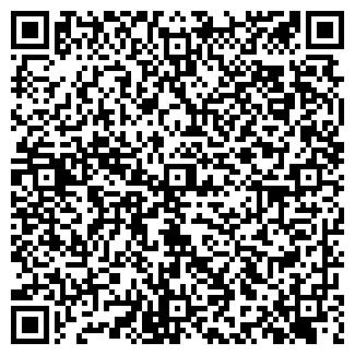 QR-код с контактной информацией организации АПТЕКАРЬ