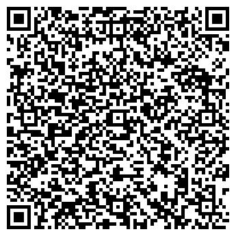 QR-код с контактной информацией организации ХОРОШИЙ СОТОВЫЙ