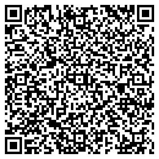 QR-код с контактной информацией организации СИГНАЛ СЕРВИС НПЦ