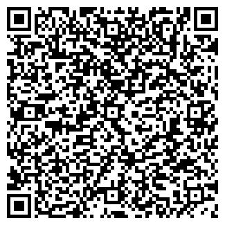 QR-код с контактной информацией организации БУКИНИСТ ПКФ
