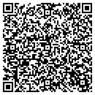 QR-код с контактной информацией организации КОМПЛЕКС-2