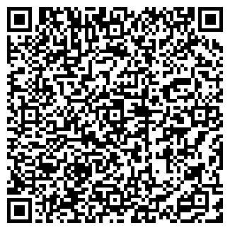 QR-код с контактной информацией организации СИГМА NEWS