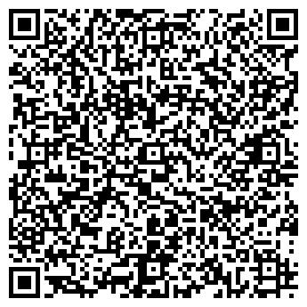QR-код с контактной информацией организации ООО СБИС