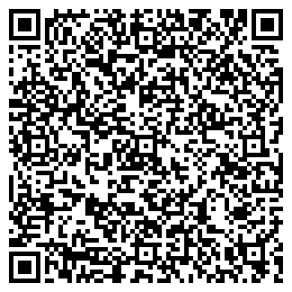 QR-код с контактной информацией организации РМЦ
