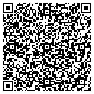 QR-код с контактной информацией организации ЯРТЕХСОФТ