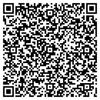 QR-код с контактной информацией организации ФГУК КАСКАД