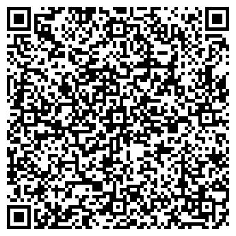 QR-код с контактной информацией организации ООО ЛАБОРАТОРИЯ АЛГОРИТМОВ